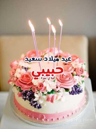 Cake De Cumpleanos Para Mujeres